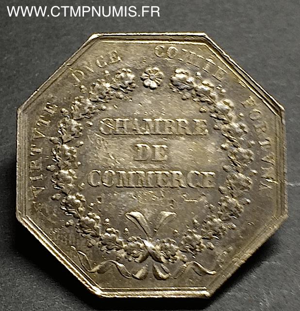 Lyon rhone jeton argent chambre de commerce ctmp numis for Chambre de commerce francaise en italie