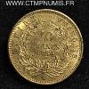 10 FRANCS OR PETIT MODULE NAPOLEON III 1854