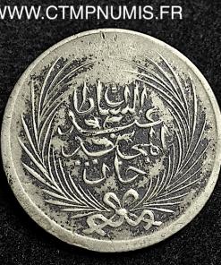 TUNISIE 5 PIASTRES ARGENT ABDUL MEJID 1263