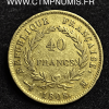 40 FRANCS OR NAPOLEON I° 1808 M TOULOUSE