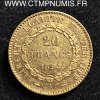 20 FRANCS OR GENIE 1894 A PARIS