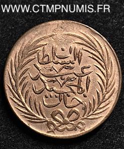 TUNISIE 1 KHARUB BRONZE ABDUL MEJID 1269