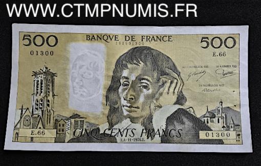 BILLET 500 FRANCS PASTEUR 1976