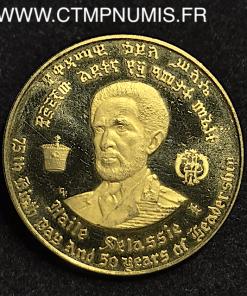 ETHIOPIE 50 DOLLARS OR ALLE SELASSIE 1966
