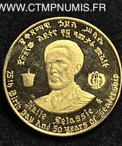 ETHIOPIE 20 DOLLARS OR HALL SELASSIE 1966