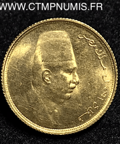 EGYPTE 50 PIASTRES OR 1923