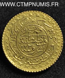 TURQUIE ADLI ALTIN OR MAHMUD II 1223 (16)