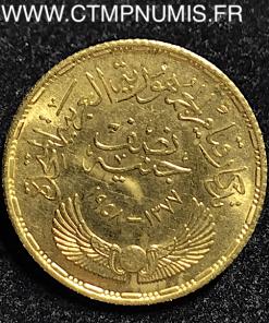 EGYPTE 1/2 POUND OR 1377 1958