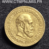 ,RUSSIE,10,ROUBLE,OR,ALEXANDRE,III,1889,