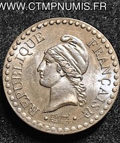 UN CENTIME DUPRE II° REPUBLIQUE 1848 A PARIS