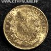 20 FRANCS OR NAPOLEON III TETE NUE 1853 PARIS