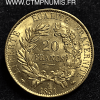 20 FRANCS OR CERES II° REPUBLIQUE 1851 A PARIS