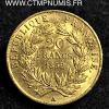 20 FRANCS OR LOUIS NAPOLEON 1852 A PARIS