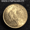 10 FRANCS OR COQ 1914 SUP+