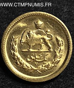 IRAN 1 PAHLAVI OR 1329 (1950) SPL RARE