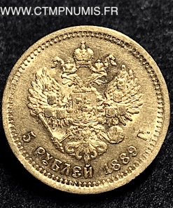 RUSSIE 5 ROUBLES OR ALEXANDRE III 1889