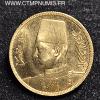EGYPTE 50 PIASTRES OR 1357 (1838) SUP/SPL