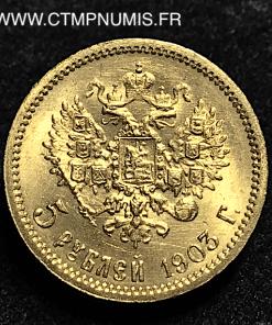 RUSSIE 5 ROUBLES OR NICOLAS II 1903 SPL