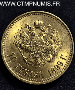 RUSSIE 10 ROUBLES OR NICOLAS II 1899 SUP+