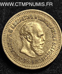 RUSSIE 5 ROUBLES OR ALEXANDRE III 1886