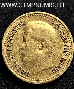 RUSSIE 7,5 ROUBLES OR NICOLAS II 1897