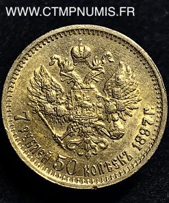 RUSSIE 7,5 ROUBLE OR NICOLAS II 1897