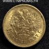 RUSSIE 15 ROUBLES OR NICOLAS II 1897 TTB+