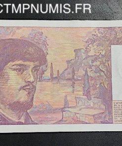 BILLET 20 FRANCS DEBUSSY TYPE 1980 1980 NEUF