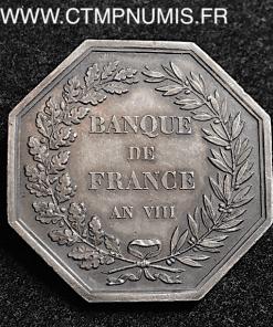JETON ARGENT BANQUE DE FRANCE Poinçon pipe 1879