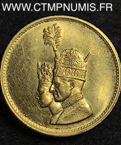 IRAN PERSE MEDAILLE COURONNEMENT 1346 SPL