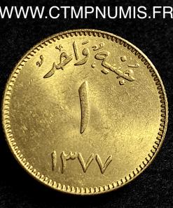 ARABIE SAOUDITE 1 POUND OR 1377 (1957) 7,98 gr