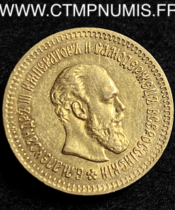 RUSSIE 5 ROUBLE OR ALEXANDRE III 1888