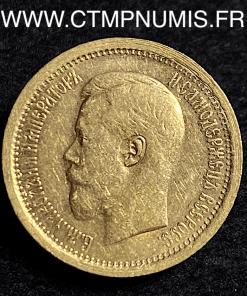 RUSSIE 7,5 ROUBLE OR NICOLAS II 1897 TTB+