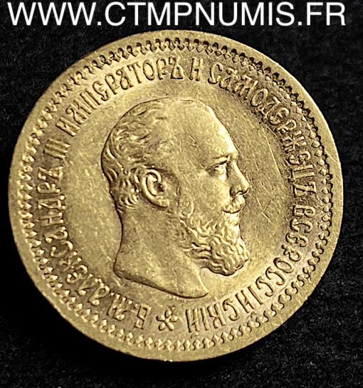 5 ROUBLE OR ALEXANDRE III 1889 SUP