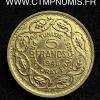 TUNISIE ESSAI 5 FRANCS BRONZE-ALU. 1946