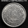 MAROC ESSAI 10 FRANCS CUPRO-NICKEL 1366