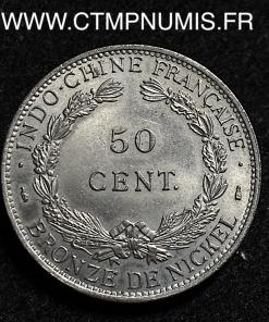INDOCHINE ESSAI 50 CENTIMES NICKEL 1946