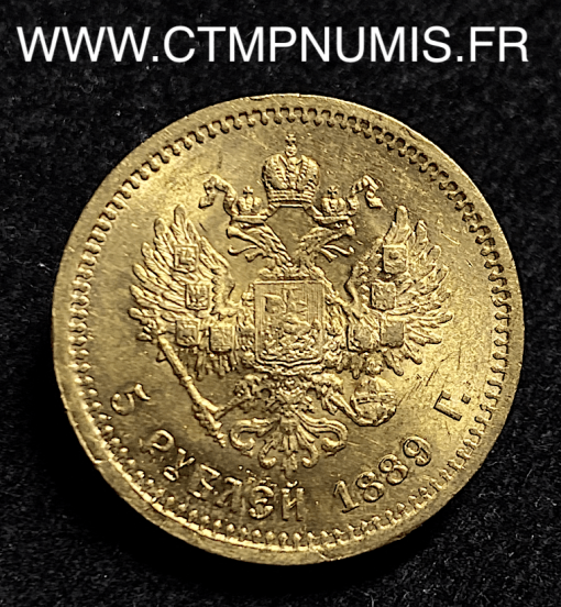 RUSSIE 5 ROUBLE OR ALEXANDRE III 1889 SUP