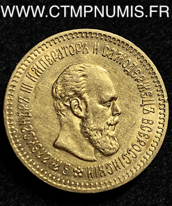RUSSIE 5 ROUBLE OR ALEXANDRE III 1888 TTB+