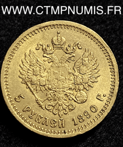 RUSSIE 5 ROUBLE OR ALEXANDRE III 1890